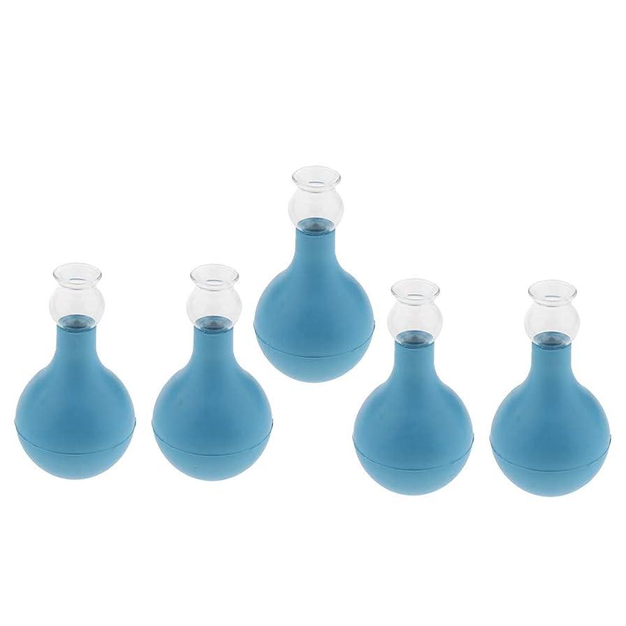 タッチ煙突金銭的Baoblaze シリコン カッピング 吸い玉 落ちやすい 5個セット 吸引力 抗セルライト 腫脹緩和 2サイズ選ぶ - ブルー+ブルー3cm, 3cm