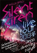 Silent Siren - Silent Siren Live Tour 2013 Fuyu Sai Sai 1 Sai Sai Kono Sai Asobini Kichaina Sai @Zepp Divercity Tokyo [Japan DVD] MUBD-1049