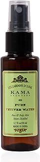 Kama Ayurveda Pure Vetiver Water, 50ml