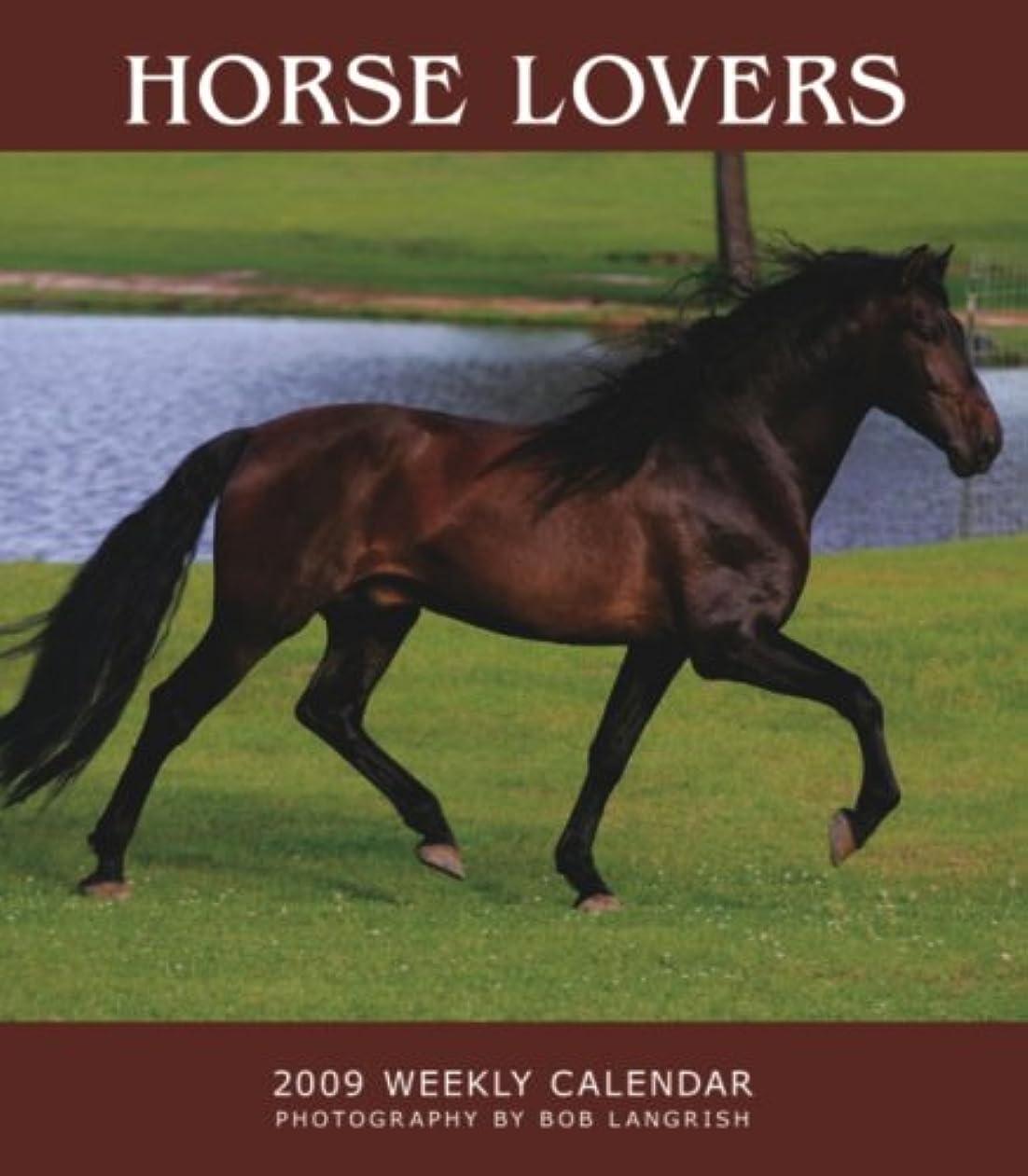 段階繁栄ハグHorse Lovers 2009 Weekly Calendar