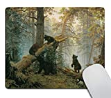 Smooffly Animal Mouse Pads Custom Design,Black Bears in The Morning Forest Mousepad Non-Slip Rubber Gaming Mouse Pad Rectangle Mouse Pads for Computers Laptop