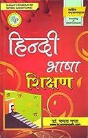 Hindi Language Education
