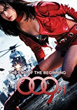 009-1: End of the Beginning