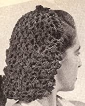 Vintage Crochet PATTERN to make - Snood Hairnet hair net fishnet. NOT a finished item. This is a pattern and/or instructions to make the item only.