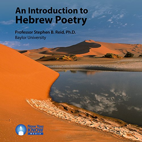 An Introduction to Hebrew Poetry cover art
