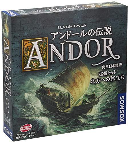 アークライト アンドールの伝説拡張セット 北方への旅立ち (Die Legenden von Andor) 完全日本語版 (1-4人用 60-90分 10才以上向け) ボードゲーム