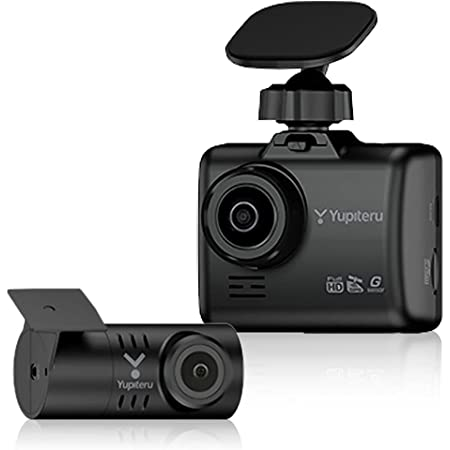 ユピテル ドライブレコーダー Y-110c 前後 2カメラ 200万画素 FullHD 対角(フロント160°リア150°) 広角 夜間鮮明 SDカードフォーマット不要 GPS Gセンサー(衝撃録画) HDR Web限定モデル