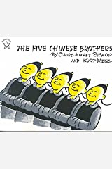 The Five Chinese Brothers Paperback
