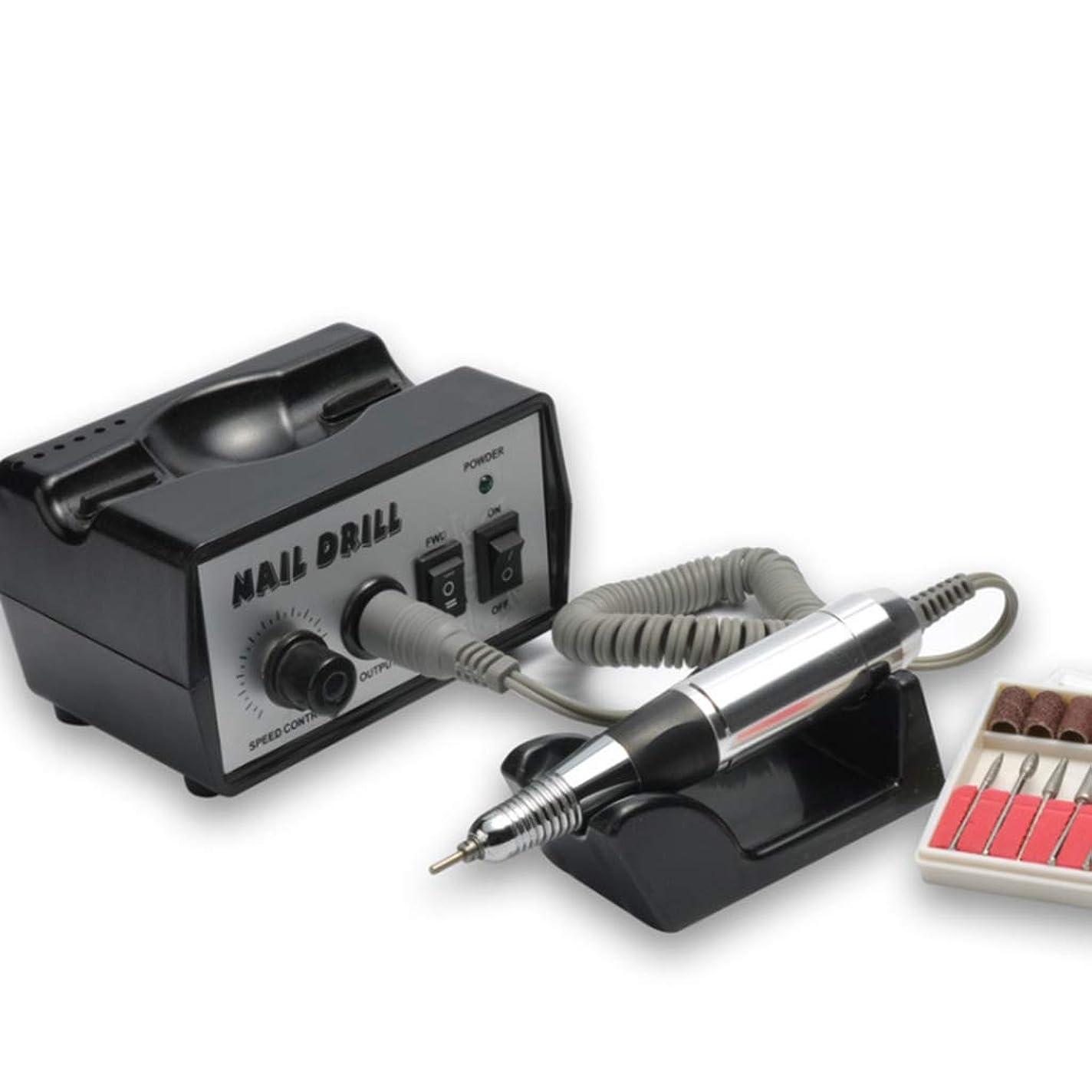 ネイルマシン 卓上式 電動 プロ セルフ 正逆回転 ジェルネイルオフ ネイルケア道具 ネイルドリル ネイルマシーン 爪手入れツール 2.5万回転/分,Black