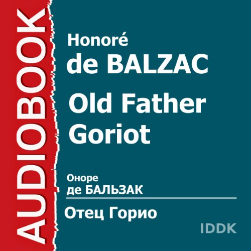 Old Father Goriot [Russian Edition] cover art