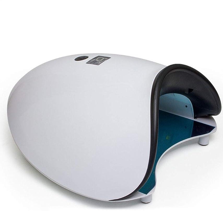 使用法免疫する失敗48Wネイルドライヤー、ネイル用ポータブルLED/UVランプ赤外線センサー付きネイルランプ、30秒60秒タイマー設定、すべてのジェルに適し、ホワイト