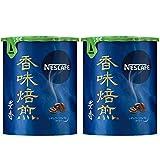 ネスレ ネスカフェ 香味焙煎 豊香 エコ&システムパック 50g ×2個 インスタント(瓶・詰替)