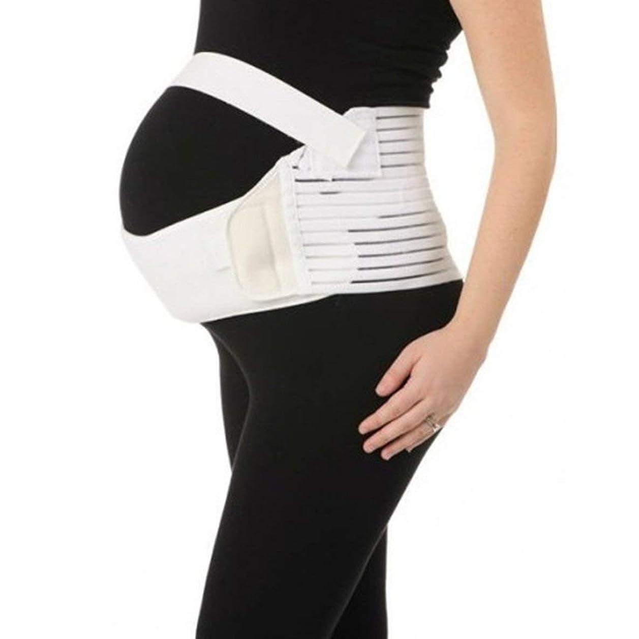 ちらつきお嬢ほのめかす通気性マタニティベルト妊娠腹部サポート腹部バインダーガードル運動包帯産後回復形状ウェア - ホワイトXL