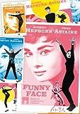 パリの恋人 スペシャル・コレクターズ・エディション〈デジタル・リマスター版〉[DVD]