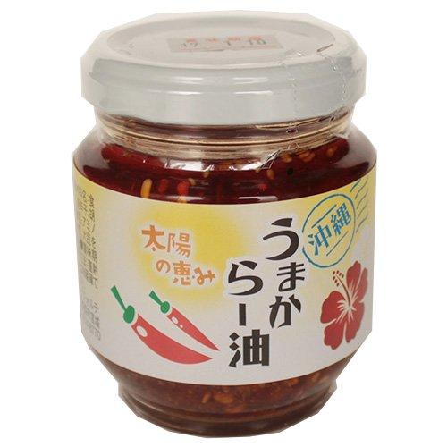 食べるうまかラー油 島とうがらし入り 120g×4個 フォルテ 沖縄の島唐辛子を使用した食べるラー油。うま辛い!ごはんのおともに。