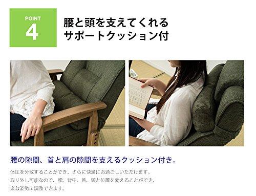 エムール組立不要長さ調整ができるオットマン付きリクライニングチェア高座椅子グリーン