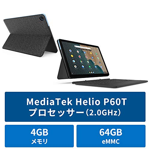 51ToonjC4gL-「Acer Chromebook Spin 311 (CP311-3H-A14N/E)」の実機レビュー!軽量・コンパクト・低価格なコンバーチブルならコレ