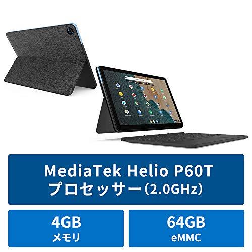 51ToonjC4gL-「Lenovo IdeaPad Duet Chromebook」をレビュー!タブレットとの中間、こんなモデルが欲しかった