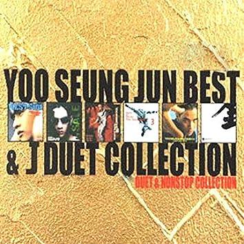 Yoo Seung Jun Best Collection 1