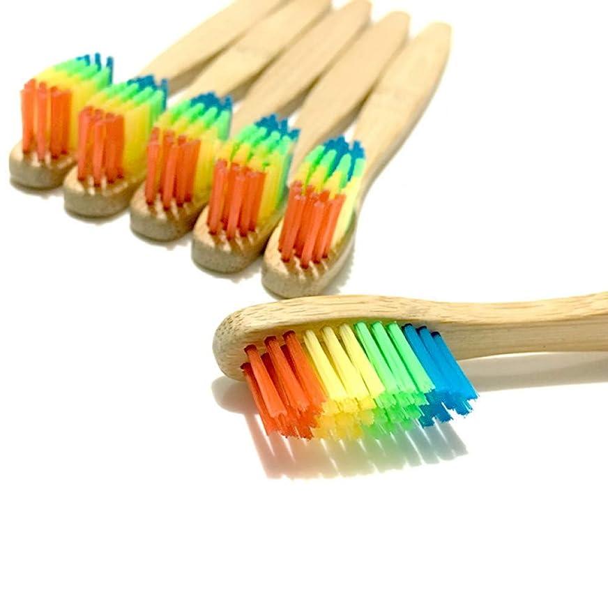 はちみつ次リズミカルな5個のカラフルな木製レインボー竹歯ブラシソフトヘッド毛家族オーラルケアグラウンドブラシあなたの歯、