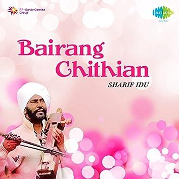 Bairang Chithian