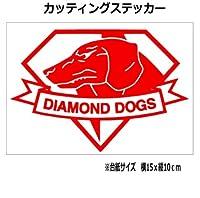 【⑤ 15cm】DIAMONDDOGS メタルギアソリッド カッティング ステッカー (赤)