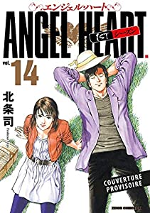Angel Heart Nouvelle édition 2020 Tome 14