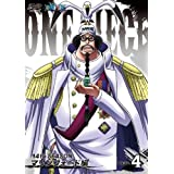 ONE PIECE ワンピース 14thシーズン マリンフォード編 piece.4 [DVD]