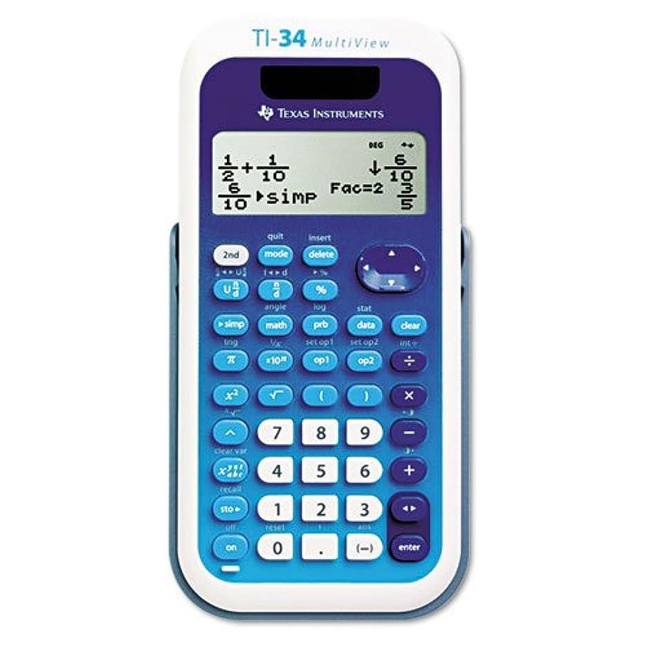 蛾海峡ひも不適当マルチビュー関数電卓 TI-34 16桁 液晶ディスプレイ 単品販売