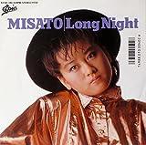 Long Night 歌詞