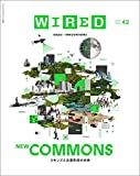 WIRED(ワイアード)VOL.42
