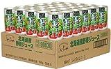 北海道産野菜ジュース 160X30