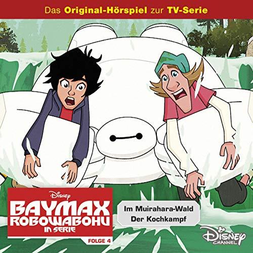 Im Muirahara-Wald & Der Kochkampf. Das Original-Hörspiel zur TV-Serie Titelbild