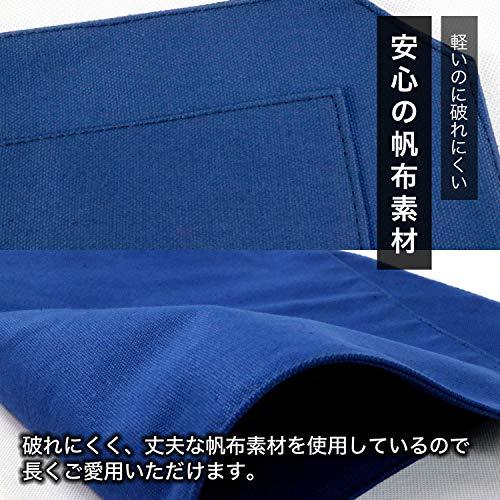 SAFEARK包丁ケース持ち運びできる布巻きタイプ5本収納(インディゴブルー)