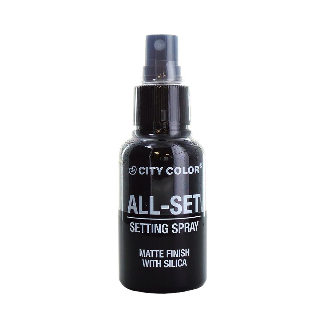 失速うれしい米国(3 Pack) CITY COLOR All-Set Setting Spray (並行輸入品)