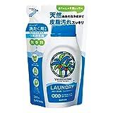 サラヤ ヤシノミ洗たく用洗剤 コンパクトタイプ つめかえ用 360mL