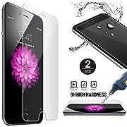 [2 Stück] Gehärtetes Glas für iPhone 7 Plus/iPhone 8 Plus - Japanische 9H Panzerglasfolie, Folie/Schutzfolie, HD Displayschutzfolie, Panzerfolie, Tempered Glass Schutzglas, Handy Glasfolie 3D Hartglas, Screen Protector Glass