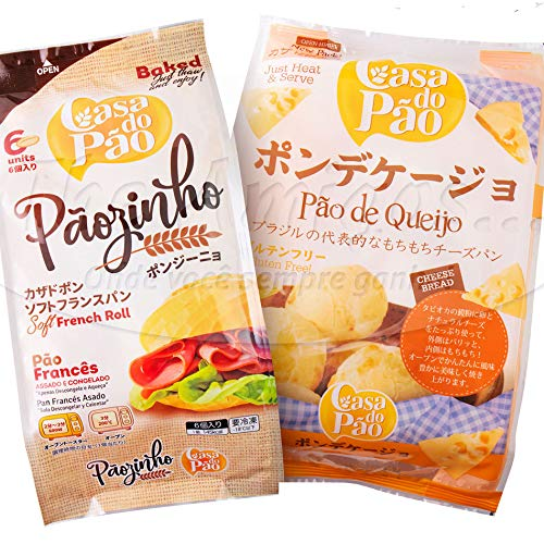 ポンデケイジョ チーズパン10個入 & ソフトフランスパン6個入 冷凍パンセット
