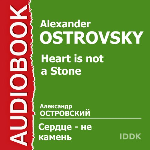 Heart is Not a Stone [Russian Edition] audiobook cover art