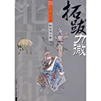 Extension Postscript Publishing House of Inner Mongolia Power Micro(Chinese Edition)