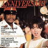 ANNIVERSARY FROM NEW YORK AND NASSAU AKINA NAKAMORI 6TH ALBUM(紙ジャケット&SACD/CDハイブリッド仕様)