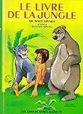 Le livre de la jungle - Hachette Bibiolthèque verte