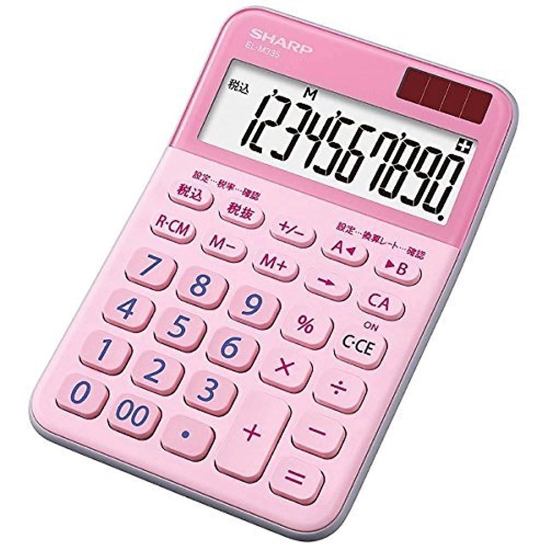 牧師カタログ兄シャープ ミニナイスサイズ電卓 ピンク系 EL-M335-PX 【まとめ買い3台セット】
