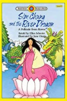 Sim Chung and the River Dragon-A Folktale from Korea: Level 3 (Bank Street Ready-To-Read)