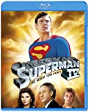 スーパーマンIV 最強の敵