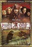Piratas del Caribe 3: En el fin del mundo (Edición especial) [DVD]