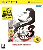 Ryu ga Gotoku 3 (PlayStation3 the Best Reprint) [Japan Import]
