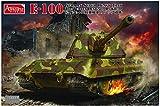 アミュージングホビー 1/35 ドイツ軍 E-100超重戦車 クルップ砲塔型 プラモデル AMH35A015