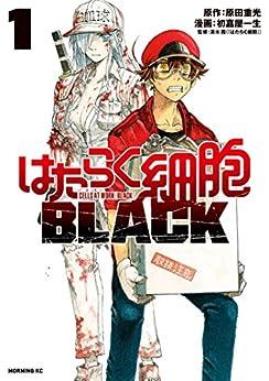 アニメ『はたらく細胞BLACK』見逃し動画配信!全話を無料フル視聴する方法!声優情報まとめ