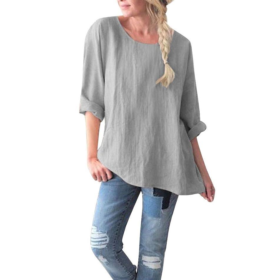 Eaktool T Shirts for Women,Women's Round Collar Plain Colour Loose Size Cotton and Hemp Jacket Blouse Tops